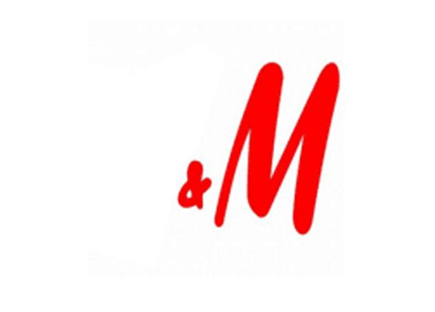 Logos Quiz Answe...H Logo Images
