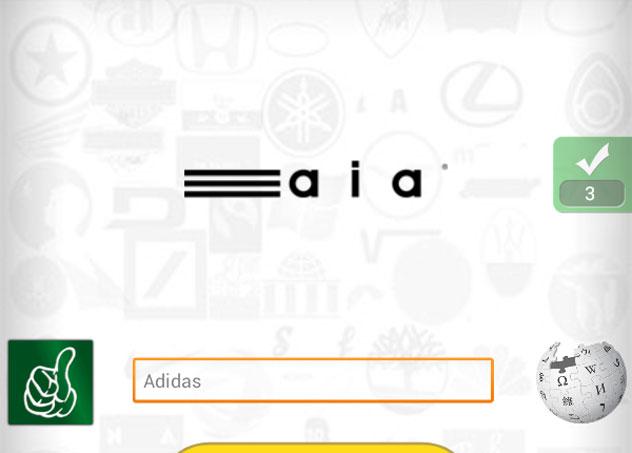 Adidas (Level 32)