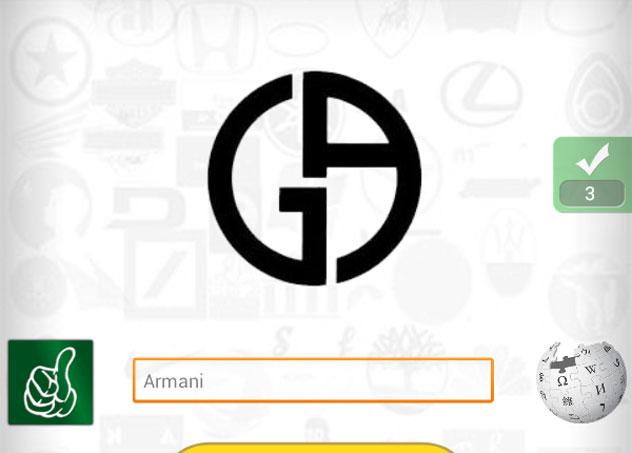 Armani (Level 33)