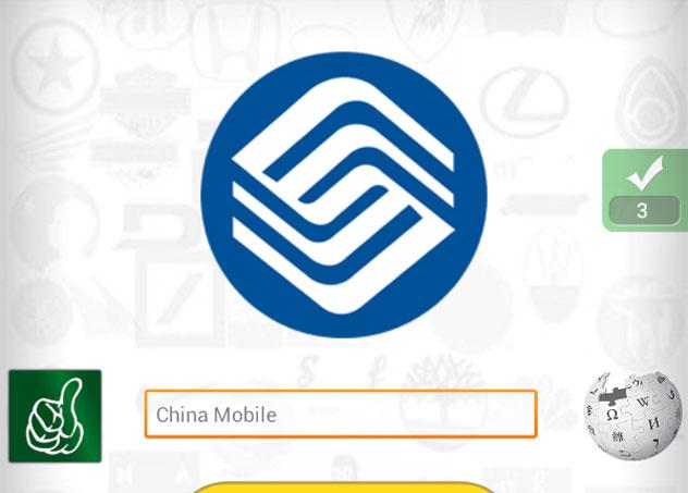 China Mobile (Level 32)