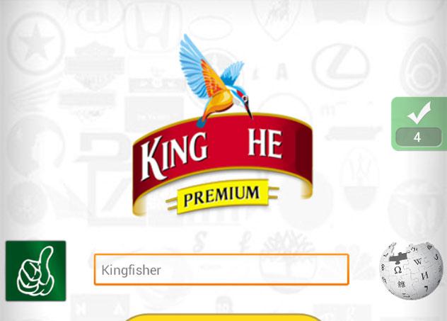 Kingfisher (Level 31)