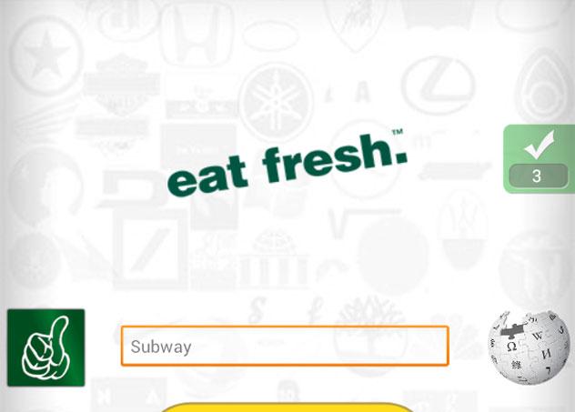 Subway (Level 31)