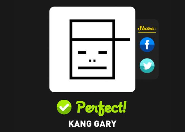 Kang Gary